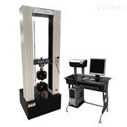 JDL-300KN电子万能材料试验机
