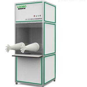 核酸检测隔离箱类型