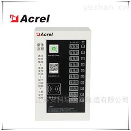 ACX10A-YHW支持刷卡扫码户外专用智能电瓶车充电桩