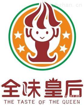 奶茶技术教学培训  小吃培训