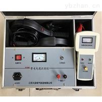 带电电缆识别仪制造商