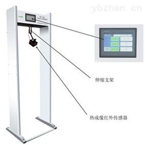 智能伸缩门式红外温度检测仪