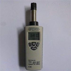YWSD100/100本安防爆型温湿度检测仪