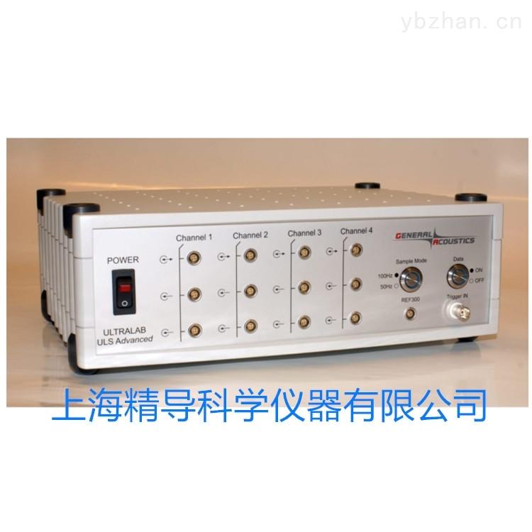 UltraLab ULS系列实验室超声波浪高仪