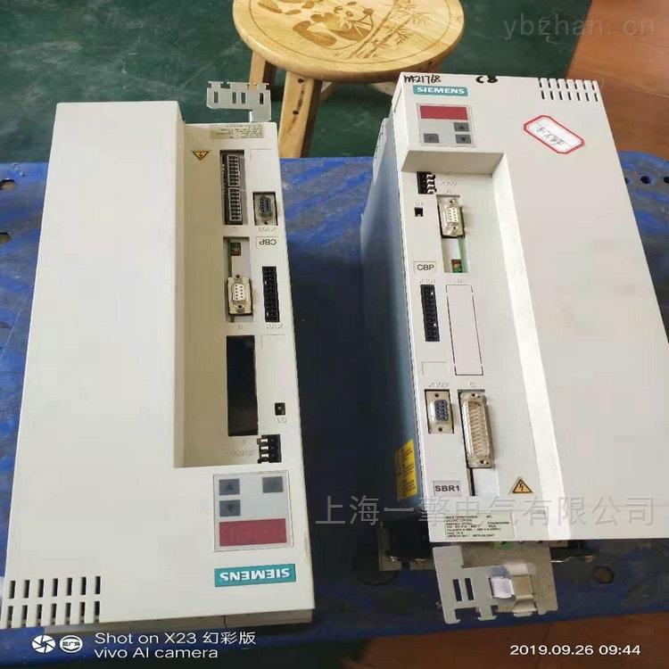 西门子6SE70驱动报F011维修