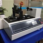 LTAO-73综合型刮擦测试仪