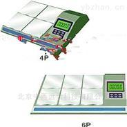 智能配平仪(6个秤盘) 型号:PF11-ES-6P
