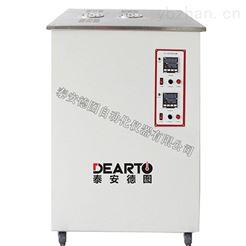 泰安德图DT20N高温盐槽
