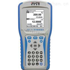 泰安德图DTE-15 多功能过程信号校验仪