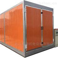 GT-RH-11C油桶燃油保温烘房