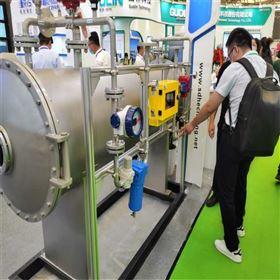 HCCF污水处理空气源臭氧发生器设备厂家