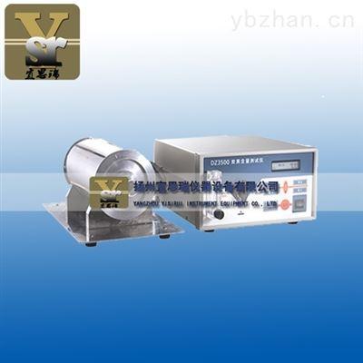 DZ3500炭黑含量测定仪