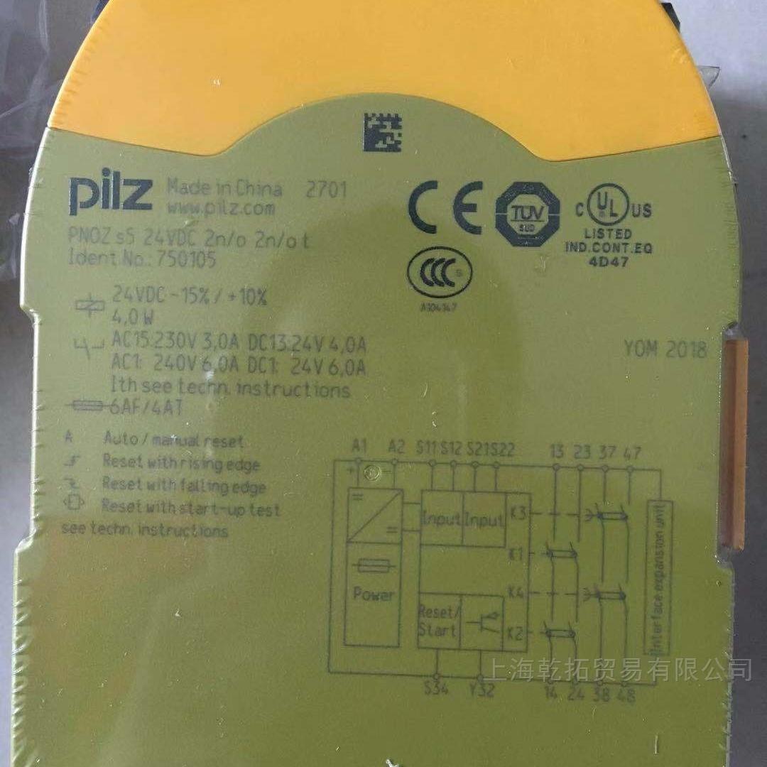 德国PILZ安全接近开关的功能显示