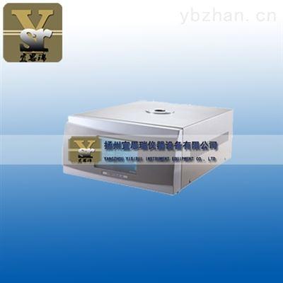 DSC-200L液氮降溫差示掃描量熱儀