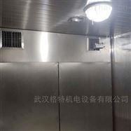 GT-H-S5高温湿热烘干房作用