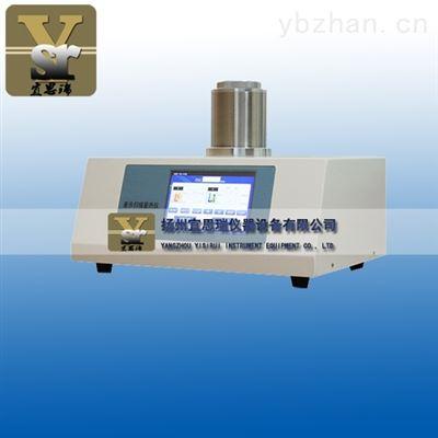 DSC-500C差示掃描量熱儀