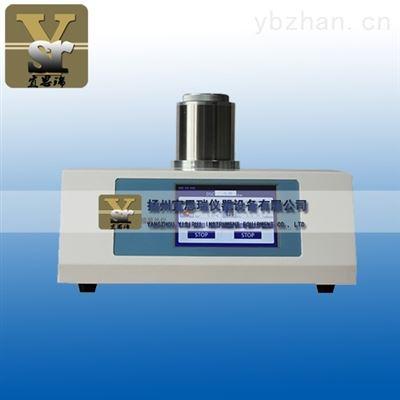 DTA-500C差热分析仪