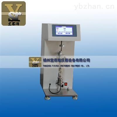 DTG-1450综合同步热分析仪