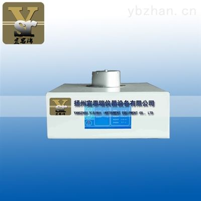 DSC-800差示扫描量热仪