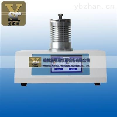 DTA-1550差热扫描分析仪