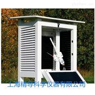 hmp155维萨拉VAISALA HMP155 温湿度探头