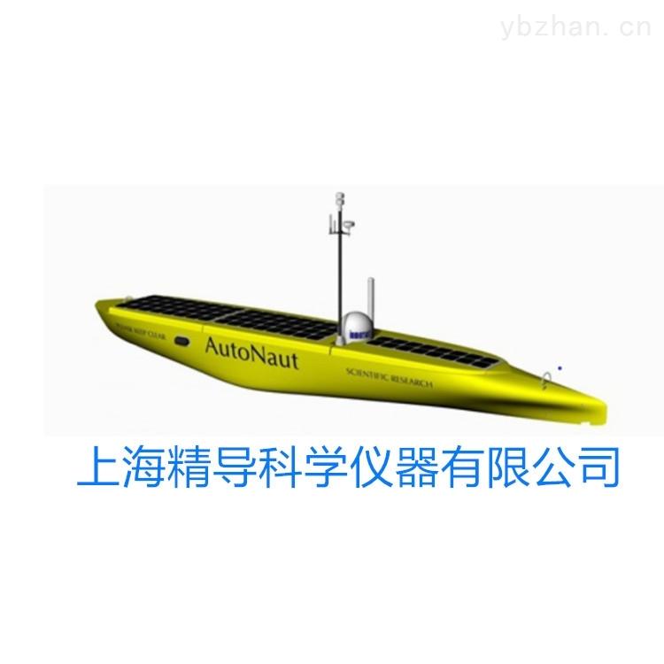 波浪动力无人船