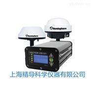VS330Hemisphere VS131 GNSS接收机定位仪