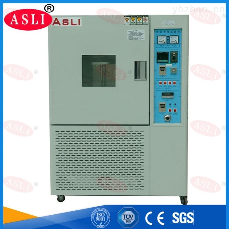 换气式老化试验箱热空调老化试验箱环境设备