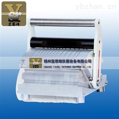XBM-II塑料薄膜制樣機(可定制)