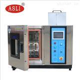TH-800桌面型恒温恒湿箱单价实验室规范