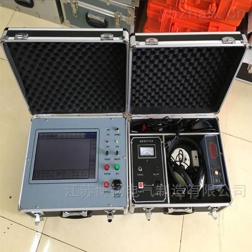 管线仪电力电缆故障测试仪