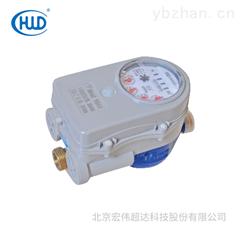 NB-iot阀控光电物联网水表