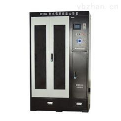 DT1000标准热电偶清洗退火装置