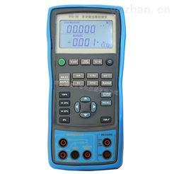 DTE-35高精度多功能过程校验仪