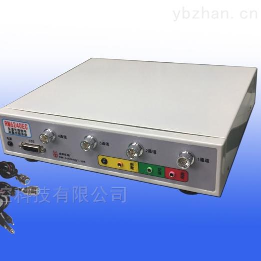 多道生理信号采集处理系统