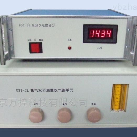 氯气水分仪