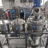 KES2000芸香浸膏高速均质乳化机