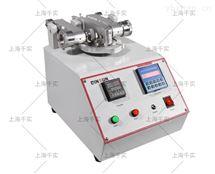 T270taber耐磨耗试验机/泰伯耐磨测试仪