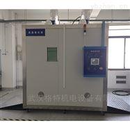 GT-BIR-B4专业生产变频器老化房厂商