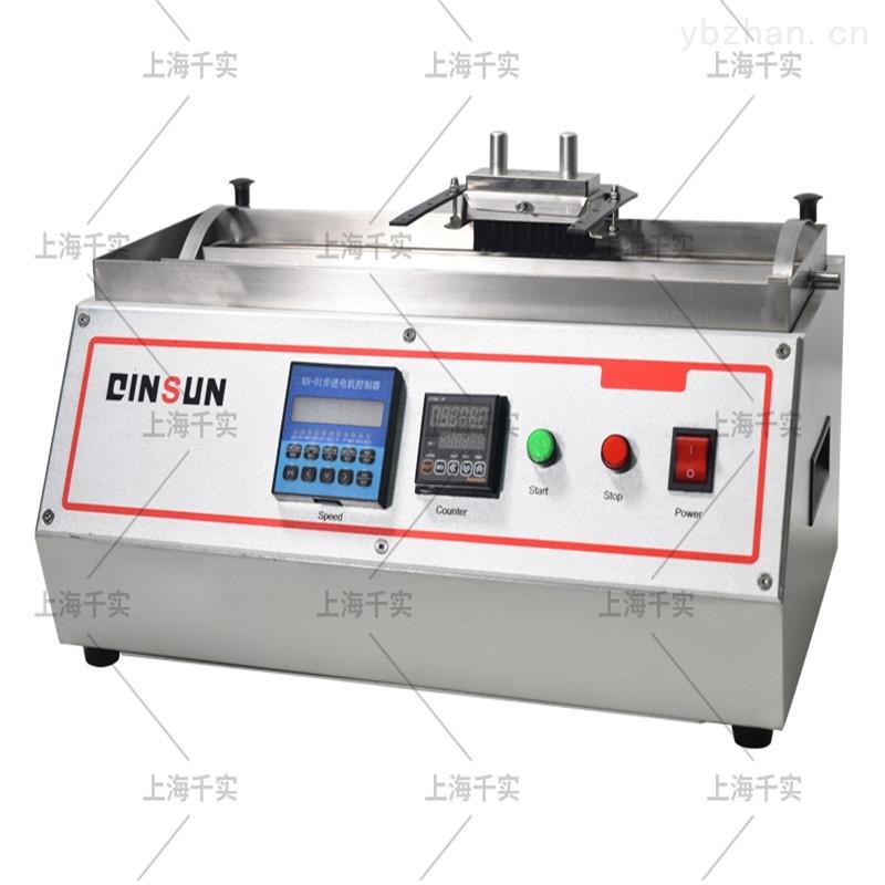 耐洗刷测试仪/涂料耐刷洗测定仪