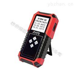 DTWH手持式多通道测温仪体积小超便携