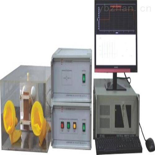 医用织物静电衰减性能测试仪工作模式