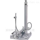 Futaba雙葉測器液柱型壓力計