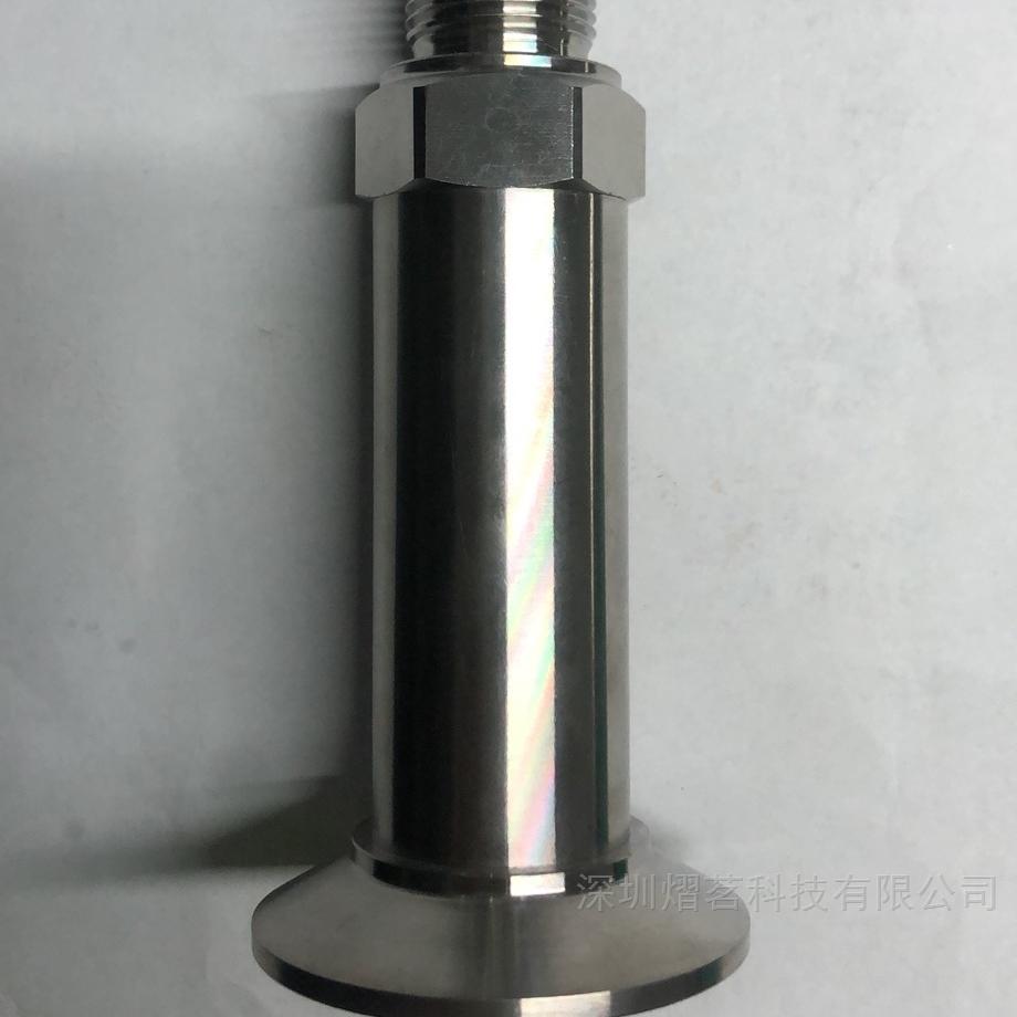 隔爆型压力变送器小量程隔爆压力传感器