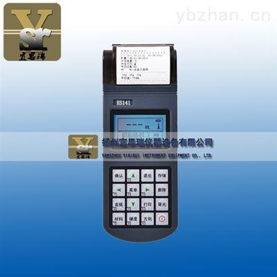 HS141軋輥硬度計