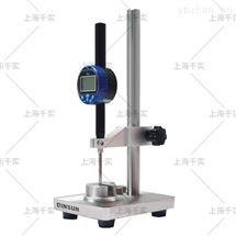 G034数字式织物厚度仪/数显厚度计