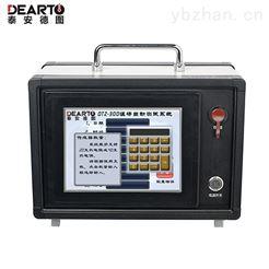 DTZ-300德图智能温湿度自动检测系统
