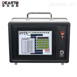 触控屏DTZ-300系列温湿度场自动测试系统