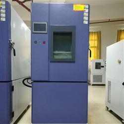 KB-TH-S-408Z立式408L恒温恒湿试验箱