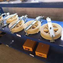 办理电力承装修试五级资质流程--放线滑车